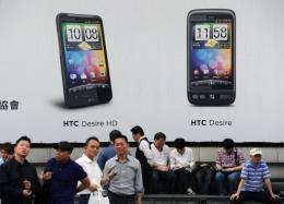 HTC's market value is now around $33 billion