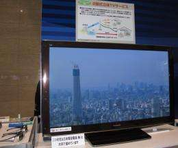 Japanese public broadcasting group highlights two new television technology innovations