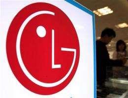 LG Electronics posts 2nd straight quarterly loss (AP)