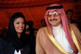 """Prince Walid's investment will represent a """"strategic stake"""" in the social networking site"""