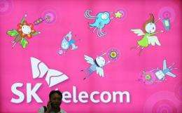 SK Telecom said its new technology would allow users to download large video content in minutes