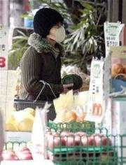 So far, risk low from radiation in food in Japan (AP)