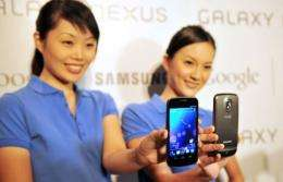 """The Galaxy Nexus is the first device to use the new Android """"Ice Cream Sandwich"""""""