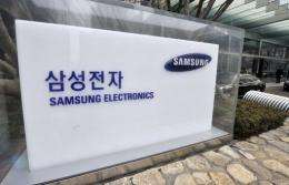 Samsung hopes to pre-install mSpot music, video and radio services in new mobile devices