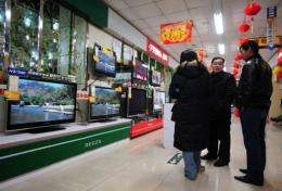 Audiences can now watch the China 3D TV Trial Channel with a 3D TV, special glasses and a set-top box