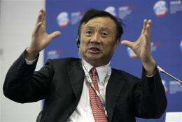 Chinese tech giant calls for cyber cooperation