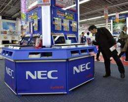 Japanese technology titan NEC has unveiled a gadget that allows users to control technology using a virtual input device