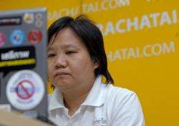 Thai web editor Chiranuch Premchaiporn is pictured in 2010