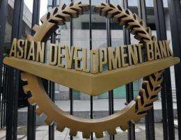The Asian Development Bank said it invested $2.1 billion in a variety of clean energy projects in 2011