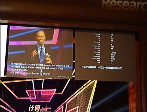 Microsoft wins applause for tone-preserving translation (w/ Video)