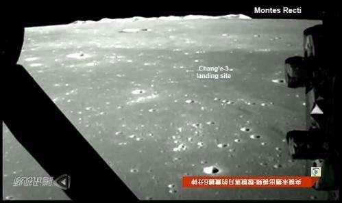 China's lunar lander snaps first landing site panorama