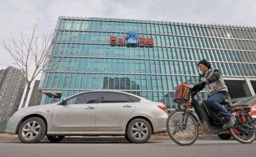 Chinese Web search giant Baidu's head office, pictured in Beijing, on February 10, 2010