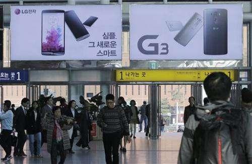 LG Electronics profit surges on smartphone sales