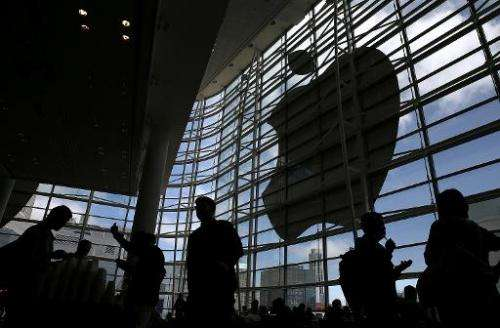 The Apple logo seen at the Moscone West center on June 2, 2014 in San Francisco, California
