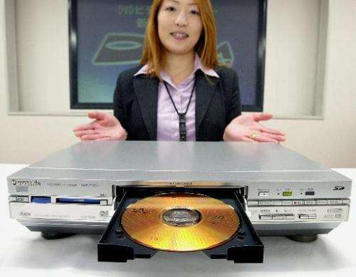 A Panasonic DMR-E200H DVD recorder at a press preview in Tokyo on July 14, 2003