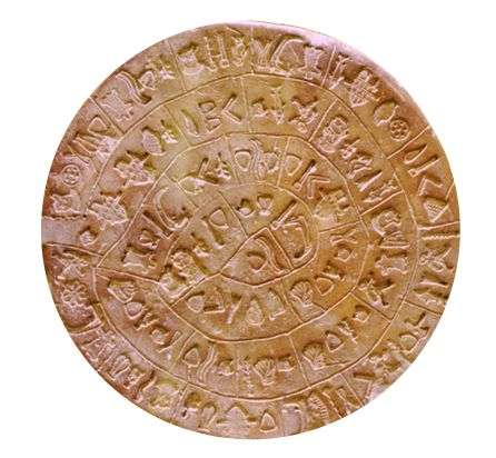 Phaistos Disk may be prayer to mother goddess