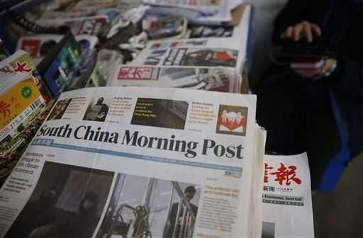 Alibaba buys Hong Kong's South China Morning Post newspaper