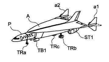 Ultra-rapid air vehicle proposed in Airbus patent