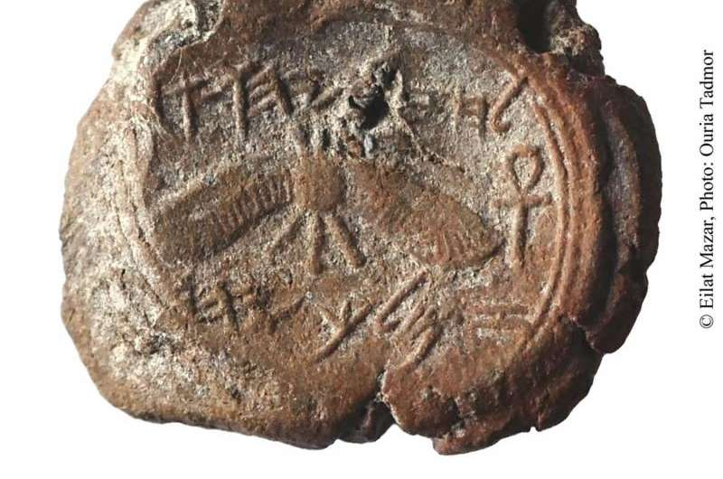 First seal impression of an Israelite or Judean king ever exposed in situ in a scientific archaeological excavation