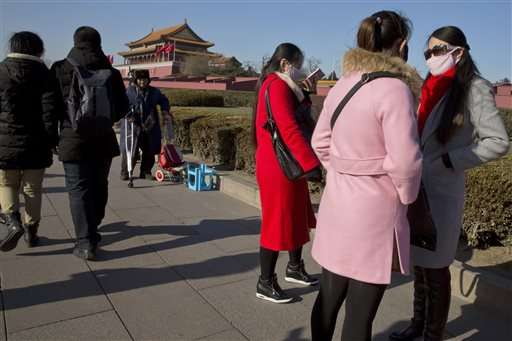 Beijing issues 2nd smog red alert of the month