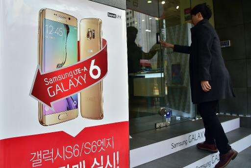 Samsung's new flagship smartphone - Galaxy S6 - will help boost profits in the second quarter of 2015 after sales begin in April