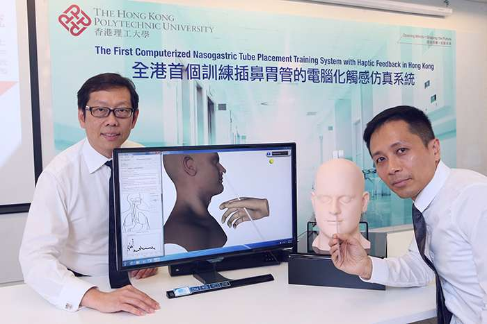 Computerized haptic system for nasogastric tube placement training