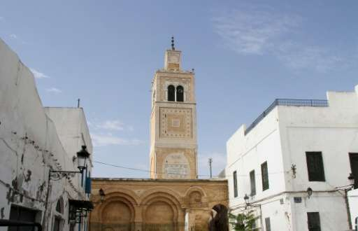 The National Heritage Institute in Tunis