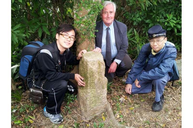 172 year old Saiwan boundary marker stone found!