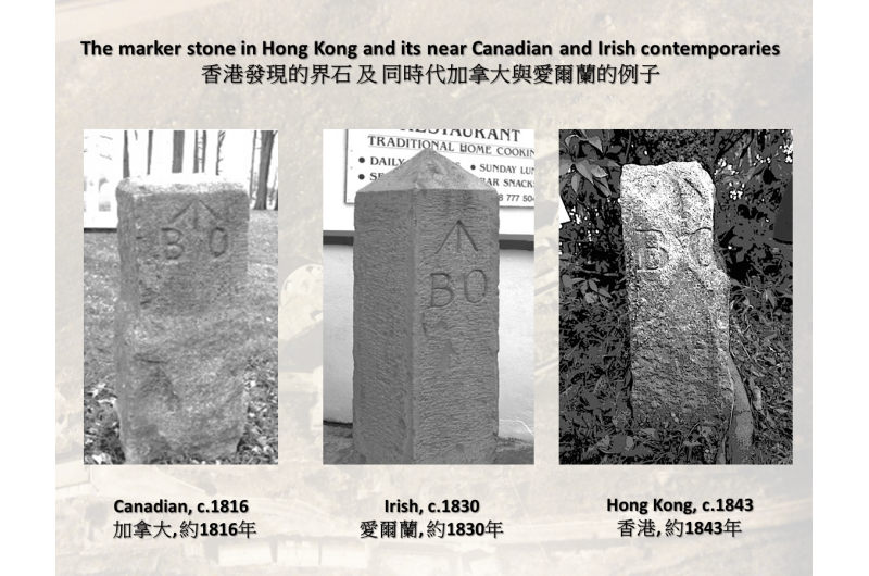 172 year old Saiwan boundary marker stone found