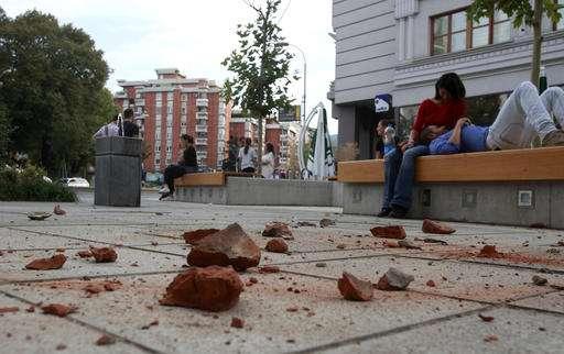 Magnitude-5.3 quake hits Macedonia; at least 30 injured (Update)