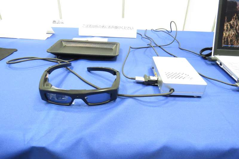 New glasses project images directly onto retina with a mini-laser