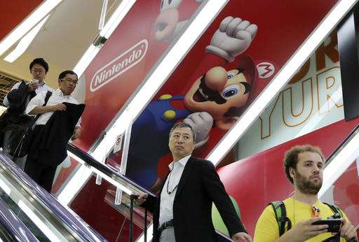 Nintendo ending Japan sales of Wii U, shifting to Switch