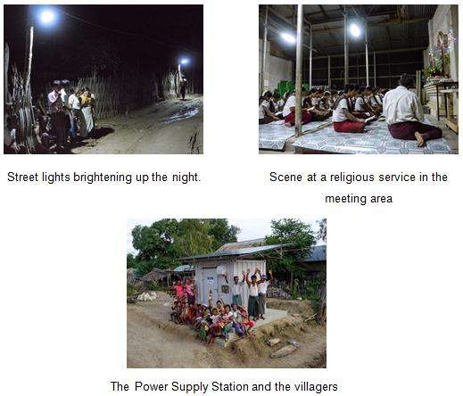 Panasonic provides a stand-alone photovoltaic power package to off-grid areas in Myanmar