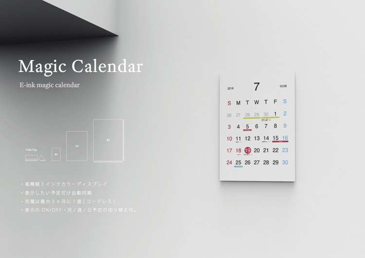 Magic Calendar has e-ink display that evokes paper