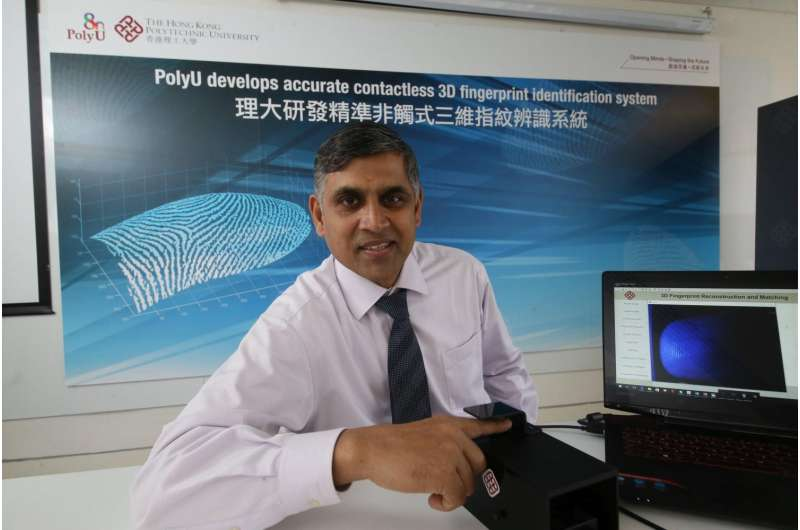 PolyU develops accurate contactless 3-D fingerprint identification system