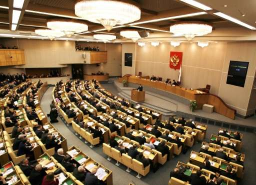 Members of the Duma, Russia's lower house of parliament (pictured in December 2007), pased a bill outlawing online tools that al
