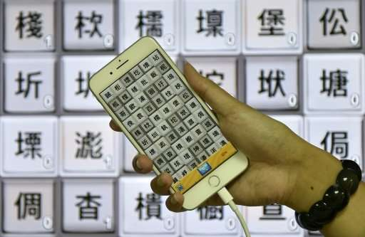 As a growing number of people around the world learn simplified Chinese instead of the more complicated traditional characters,
