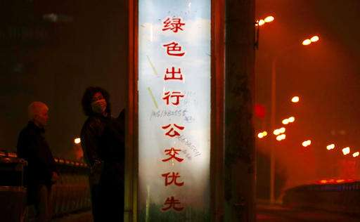 China starts 2017 engulfed by smog, issues pollution alerts