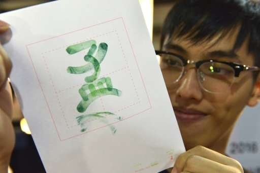 In Taiwan, where most people still use traditional Chinese characters, there is a growing tendency to opt for the more convenien
