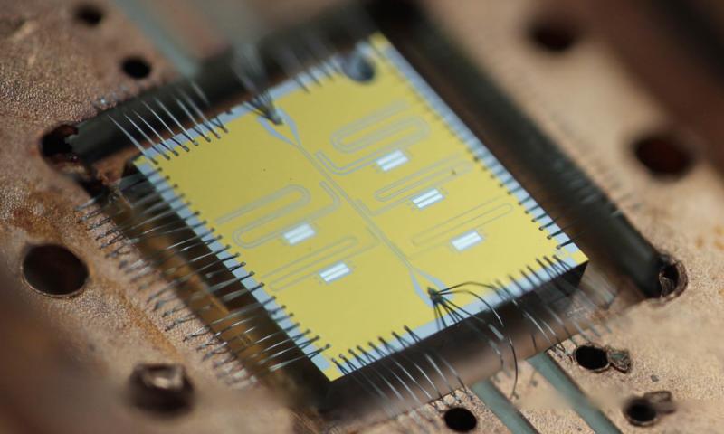 Record-breaking 45-qubit quantum computing simulation run at NERSC