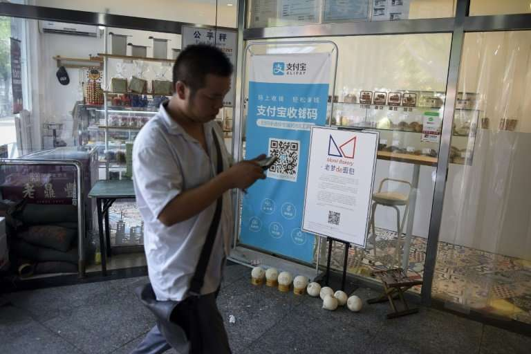 Alipay had to apologise after users were automatically enrolled in a service that shared data with outside parties