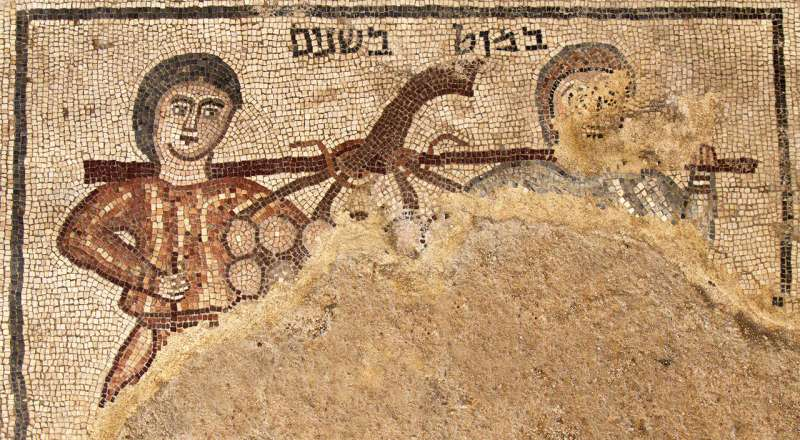Discoveries by archaeology team give new clues on life in ancient Jewish village
