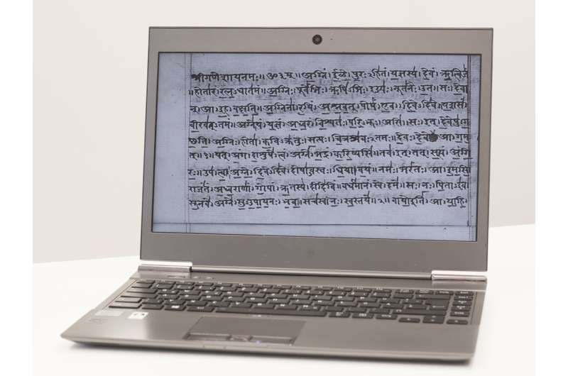 Indian sacred texts and the logic of computer ethics
