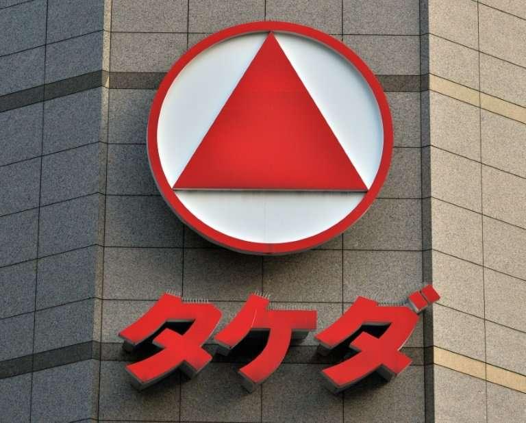 Japanese drugs maker Takeda Pharmaceutical has sweetened its offer for Irish-based rival Shire