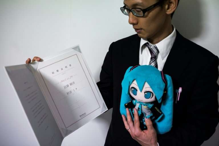Kondo's marriage to Miku may not have any legal standing, but that doesn't bother him