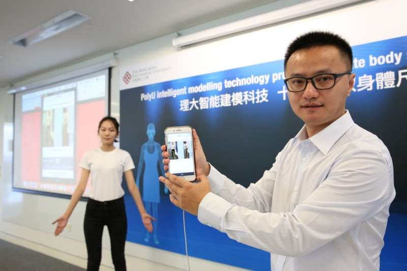 PolyU 3-D human modelling technology projecting body shape and size within 10 seconds