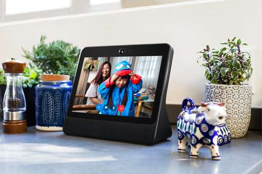 Privacy and other matters with Facebook's video-call gadget