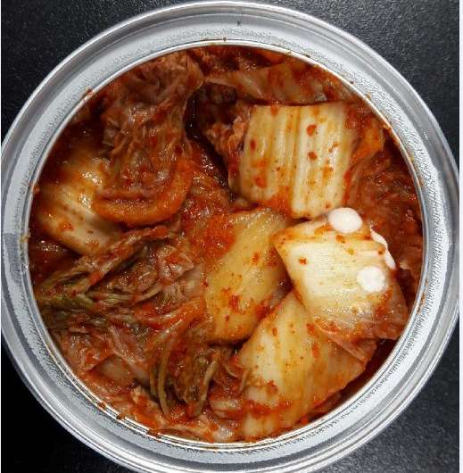 Producers of white colonies on kimchi surface, mistaken as molds, have been identified