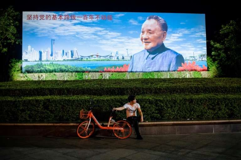 Shenzhen, which lived off fishing and rice paddies, became a testing ground for Deng's reforms when it was designated as the cou