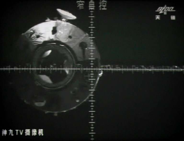 The Tiangong-1 space lab is expected to make a fiery plunge back to Earth by Monday